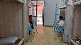 Guangxi_University_of_ Finance_and_Economics-dorm1