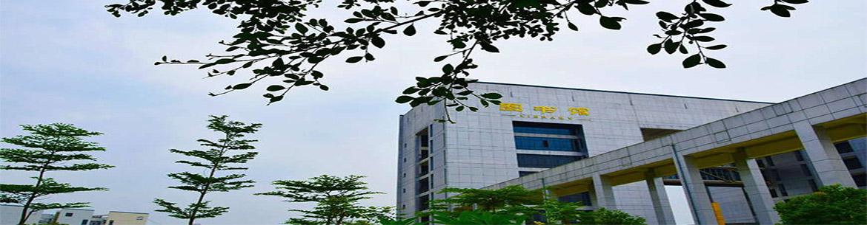 Guangxi_University_of_ Finance_and_Economics-slider2