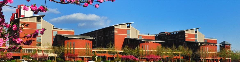 Hebei_University-slider2