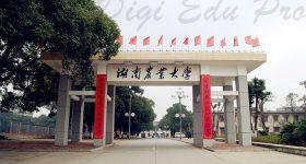 Hunan_Agricultural_University_Campus_4