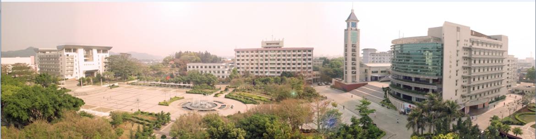 Jiaying_University-slider1