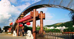 Jishou_University-campus1