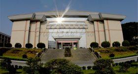 Jishou_University-campus3