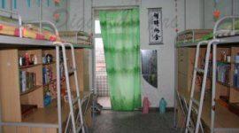 Jishou_University-dorm1