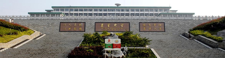 Jishou_University-slider1