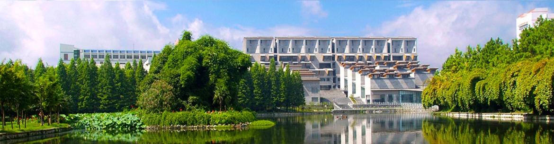 Jishou_University-slider2