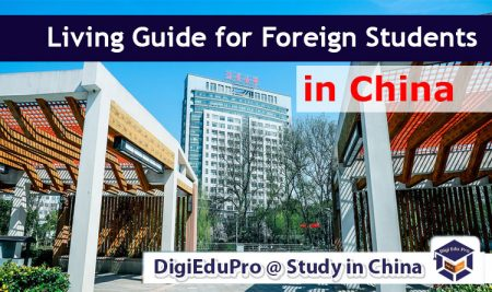 Living Guide for Foreign Students in China