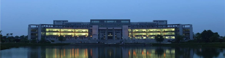 Nanjing_Institute_of_Technology-slider1