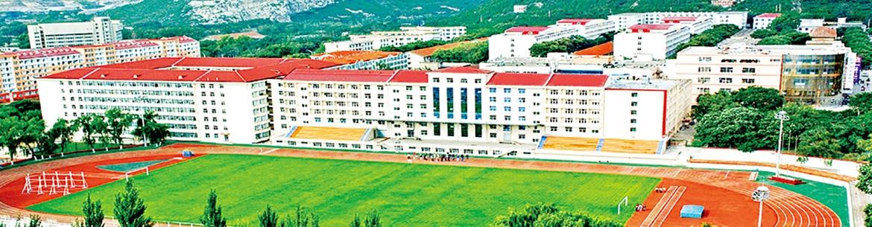North_University_of_China_Slider_1