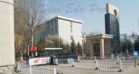Qinghai_Normal_University_Campus_2