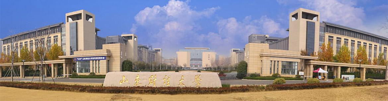 Shandong_University_of_FinanShandong_University_of_Finance_and_Economics-slider1ce_and_Economics-slider1