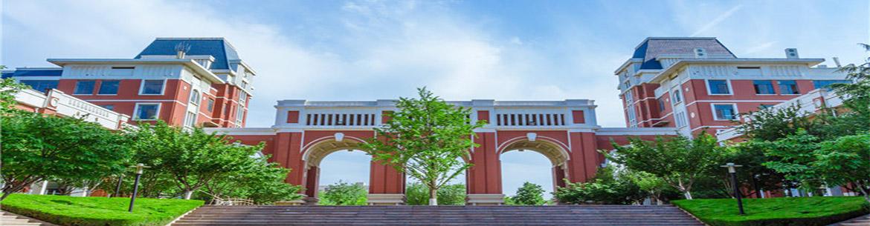 Shandong_University_of_Finance_and_Economics-slider2