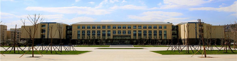 Shandong_University_of_Finance_and_Economics-slider3