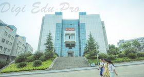 Shaoyang_University_Campus_1
