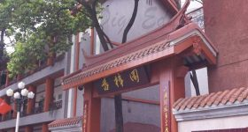 Sichuan_Conservatory_of_Music-campus4