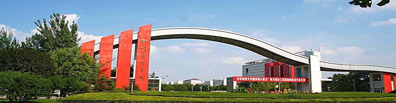 Sichuan_Conservatory_of_Music-slider3Sichuan_Conservatory_of_Music-slider3