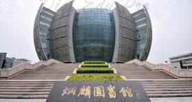 Suzhou_University-campus2