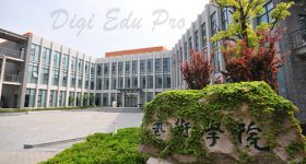 Suzhou_University-campus3