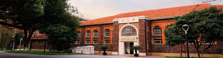 Suzhou_University-slider1