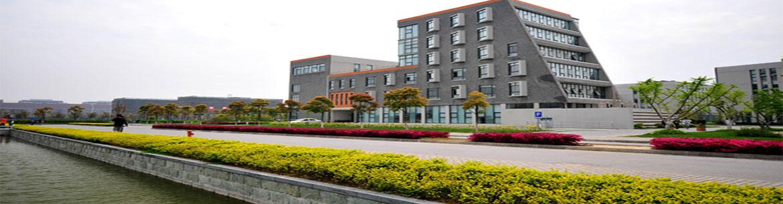 Suzhou_University-slider3