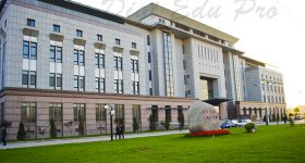 Tianjin_University_of_Commerce_Campus_2
