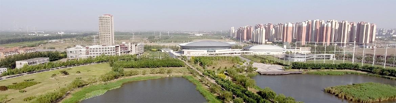 Tianjin_University_of_Commerce_Slider_2
