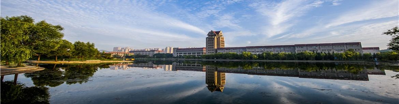 Yantai_University-slider3