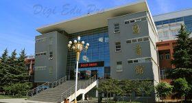Anhui_Xinhua_University-campus2