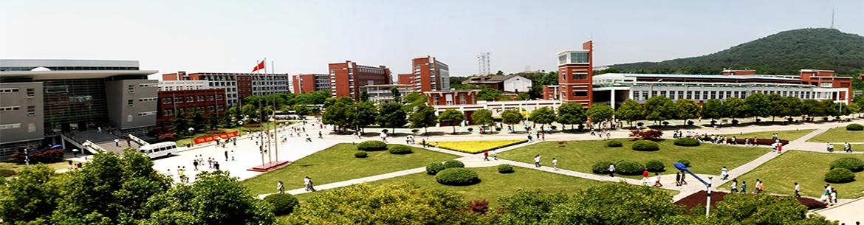 Anhui_Xinhua_University-slider3