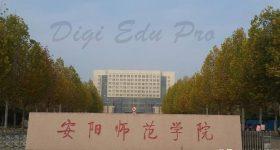 Anyang_Normal_University-campus2