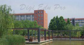 Anyang_Normal_University-campus4