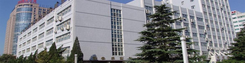 Beijing_Union_University-slider2Beijing_Union_University-slider2