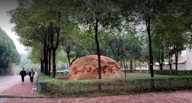 Changsha_University-campus3