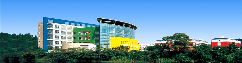 Changsha_University-slider3