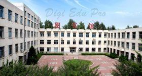 Dalian_Ocean_University-campus3