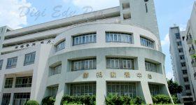 Guangdong_Baiyun_University-campus3