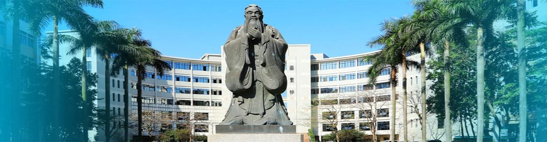 Guangdong_Baiyun_University-slider2