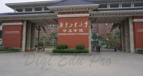 Guangdong_Polytechnic_Normal_University-campus4