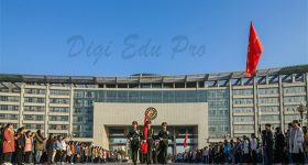 Henan_University_of_Traditional_Chinese_Medicine-campus4