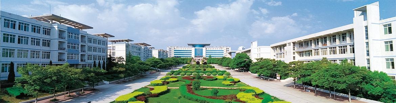 Henan_University_of_Urban_Construction-slider1