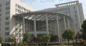 Hubei_Normal_University_Campus_4