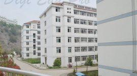 Hubei_Normal_University_Dormitory_1