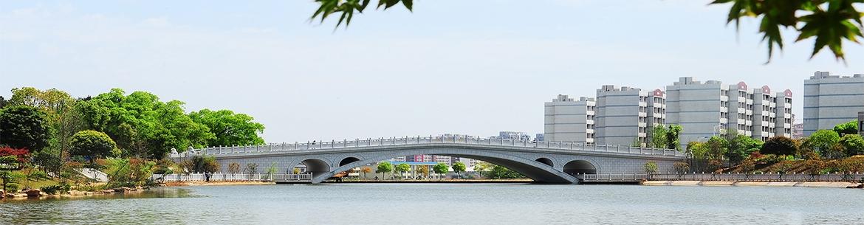 Hunan_University_of_Science_and_Technology-slider1
