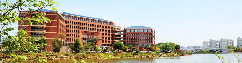 Hunan_University_of_Science_and_Technology-slider3