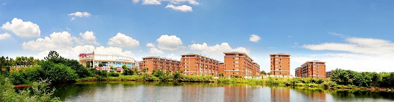 Hunan_University_of_Science_and_Technology-slider4