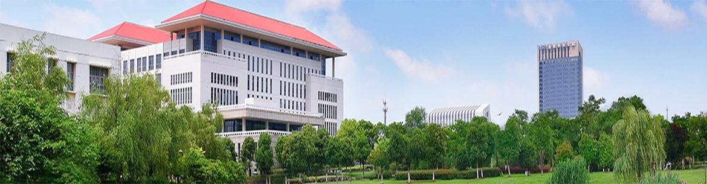 Jinling_Institute_of_Technology-slider1