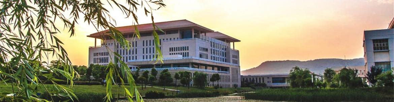 Jinling_Institute_of_Technology-slider2