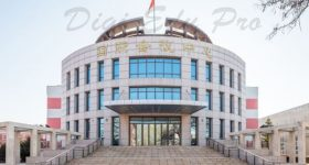 Liaoning_Technical_University-campus1Liaoning_Technical_University-campus1