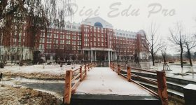 Liaoning_Technical_University-campus2