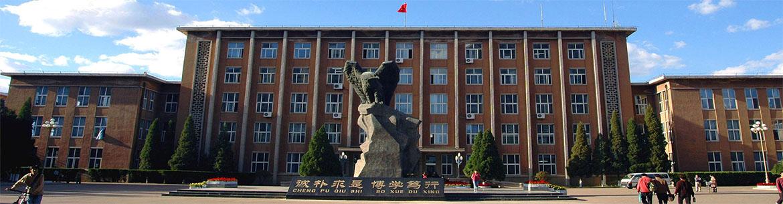 Liaoning_Technical_University-slider1